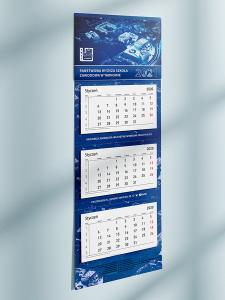 PWSZ Tarnow kalendarz 2021